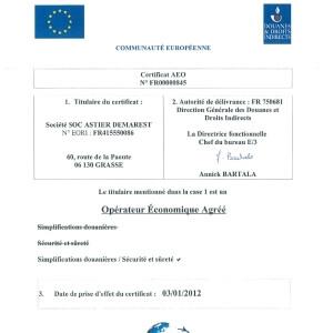 AEO國際供應鏈認證