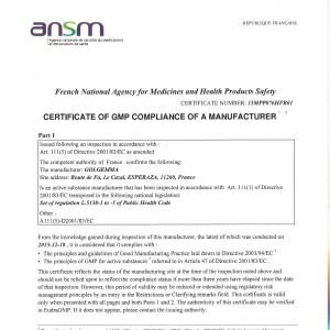 GMP法國優良製造規範